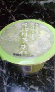 20071122154656.jpg