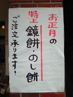 200812241311000.jpg