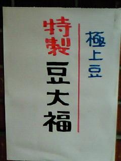 200901201434000.jpg