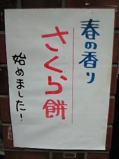 201002161448001.jpg