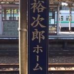 DSC_0599.JPG