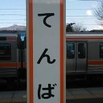 DSC_1106.JPG